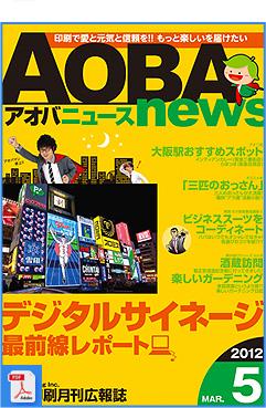 青葉ニュース_9