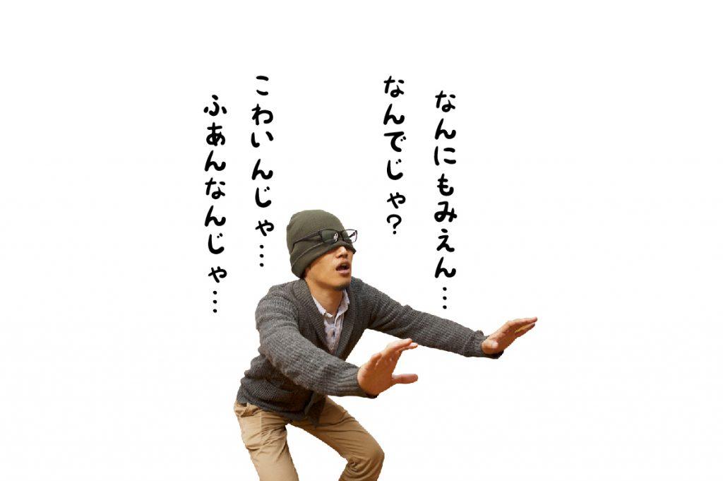 見える」チラシで不安を払拭する   青葉印刷 大阪