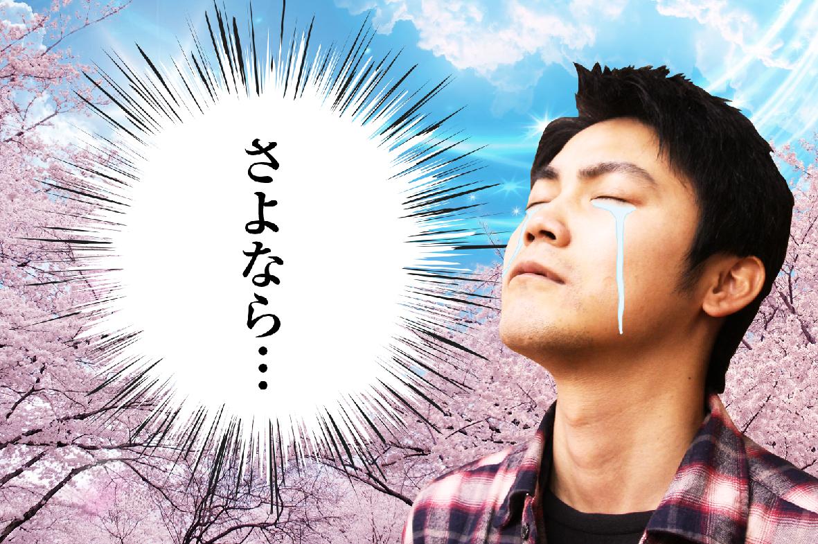 「お知らせチラシ」から卒業!
