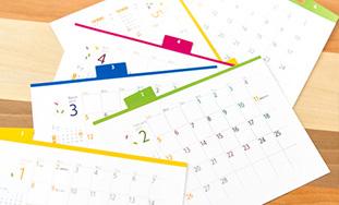 カレンダー、その他