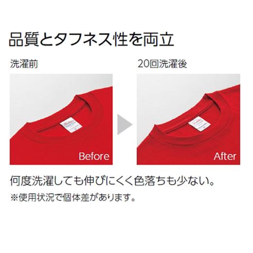 オリジナル Tシャツの画像 2