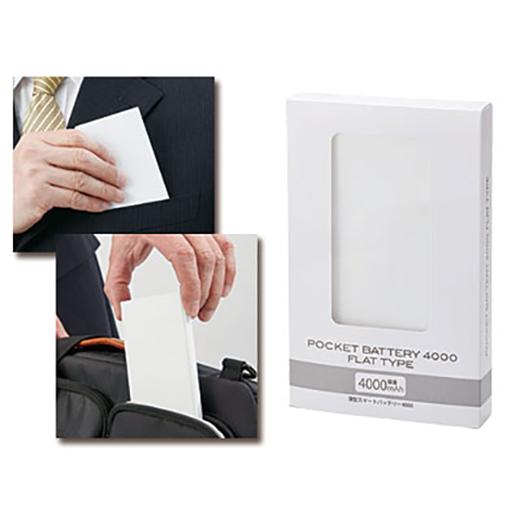 薄型 コンパクトバッテリー4000の画像 3