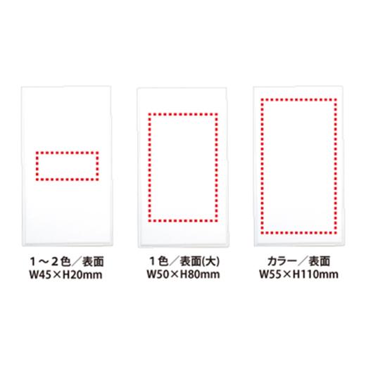 薄型 コンパクトバッテリー4000の画像 4