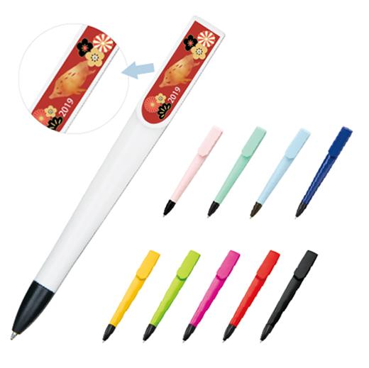 名入れ映えするボールペン (黒1色)の画像 4