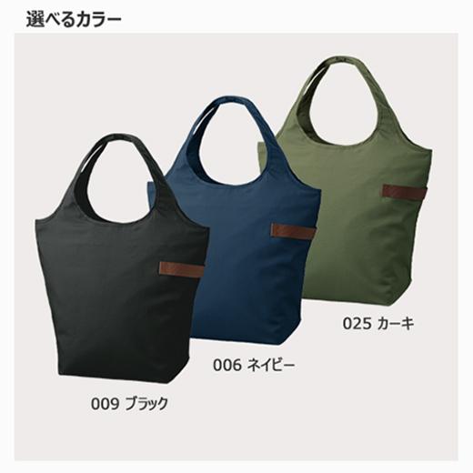 コンパクトになる 保冷お買い物バッグの画像 4