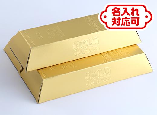 金塊型ゴールド BOXティッシュ平型30W