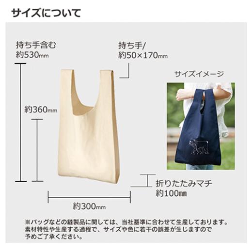 厚手コットンお買い物バッグの画像 3