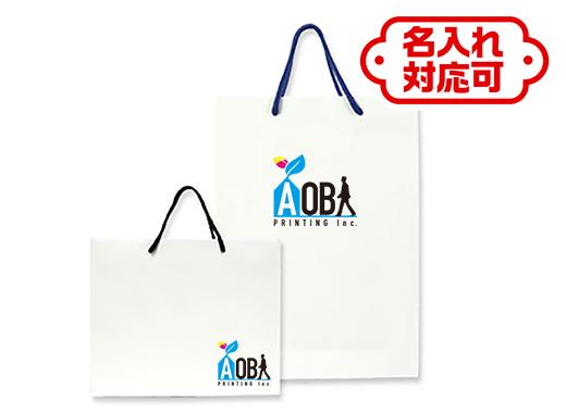 オリジナル 紙袋(A4)(B4)