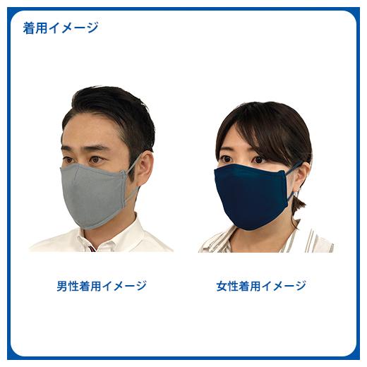 接触冷感ひんやりマスクの画像 3