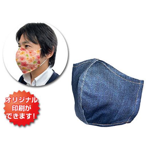 オリジナル立体マスクの画像 1